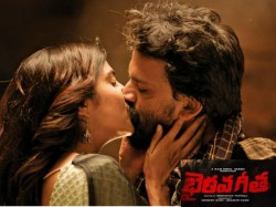 Bhairava Geetha Telugu Cinema Review Rating
