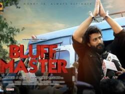 Bluff Master Telugu Movie Review Rating