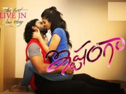 Ishtangaa Cinema Review Rating