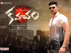 Bellamkonda Srinu S Kavacham Cinema Rating Review