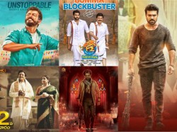 Peta Vvr F2 Vishwasam Ntr Biopic Box Office Report