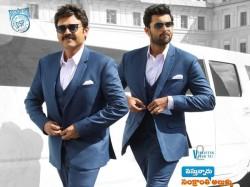 Venkatesh Varun Tej F2 Movie Remuneration Details