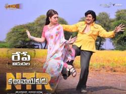 Hansika Look Ntr Kathanayakudu Movie
