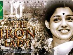 Jayalalitha Biopic The Iron Lady Shoot Hyderabad Rfc