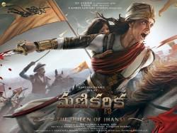 Karni Sena S Protests Manikarnika Movie Release