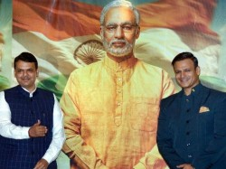 Paresh Rawal About Pm Modi Biopic First Look