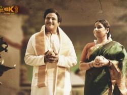 Ntr Kathanayakudu 9 Days Box Office Collections Report