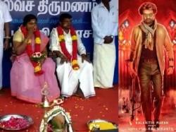 Rajinikanth Fans Get Married At Petta Movie Theater