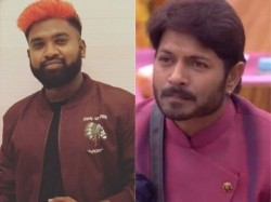 Bigg Boss 2 Winner Kaushal Roll Rida Radhu Song Issue