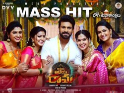 Vinaya Vidheya Rama 2 Days Box Office Report