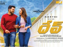 Dev Movie Telugu Review And Rating