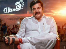 Mammootty S Yatra Movie Review Rating