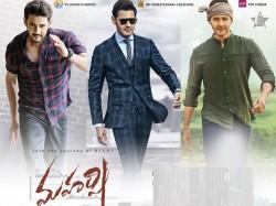 Maharshi Telugu Cinema Review