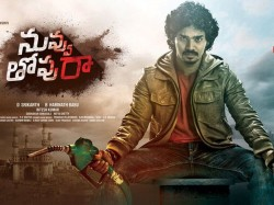 Nuvvu Thopu Raa Movie Review And Rating