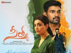 Sita Telugu Cinema Review And Rating