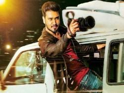 Nikhil Film Swaasa Shelved