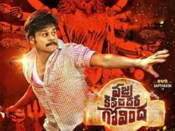Vajra Kavachadhara Govinda Review