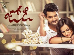 Jodi Movie Review And Rating