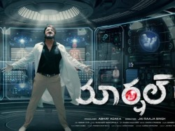 Marshal Movie Review And Rating