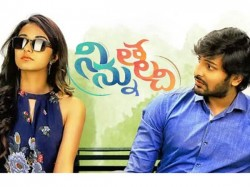 Ninnu Thalachi Movie Review And Rating