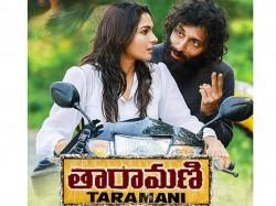 Taramani Movie Review And Rating