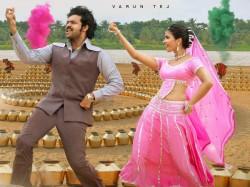 Varun Tej And Pooja Hegde S Valmiki Song Goes Viral
