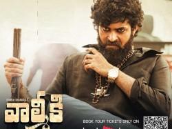 Valmiki Movie Review And Rating Gaddalakonda Ganesh Movie Review And Rating