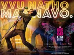 Ravi Teja S Disco Raja Latest Update On First Lyrical Song
