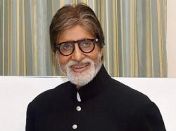 Birthday Special Amitabh Bachchan First Remuneration Is