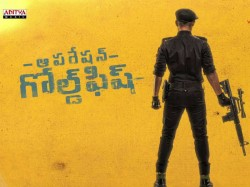 Operation Gold Fish Movie Review And Rating