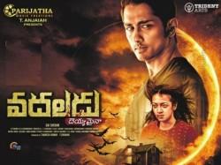 Vadaladu Movie Review And Rating