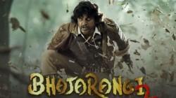 Shiva Rajkumar Bhajarangi 2 Teaser Goes Viral