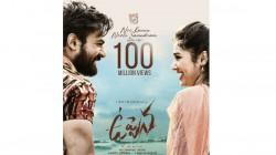 Uppena Nee Kannu Neeli Samudram Crossed 100 Million Views