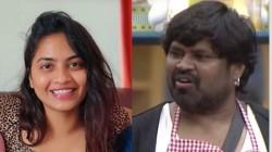 Bigg Boss 4 Amma Rajashekar Dethadi Harika Fight In Different Task
