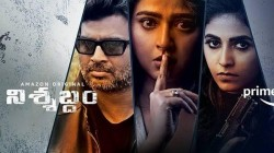 Anushka Shetty S Nishabdham Telugu Movie Review