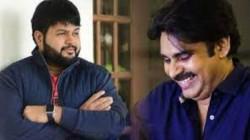 Music Director Thaman Another Movie With Pawan Kalyan