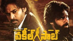 Pawan Kalyan S Vakeel Saab Day 7 Expected Collections Is Pink Remake Join In 150 Crores Club