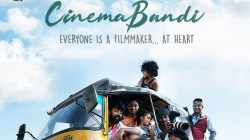 Cinema Bandi Movie Review And Rating