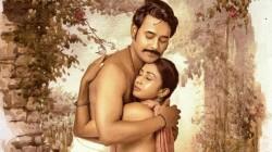 Varun Sandesh New Movie Induvadana Bold First Look Poster
