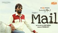 Priyadarsi Mail Selected For New York India Film Festival