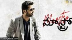 Nithiin S Maestro Movie Will Be Release In Ott