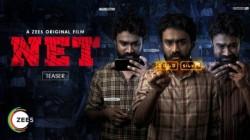 Rahul Ramakrishna S Net Movie Reivew And Rating In Telugu