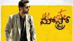 Maestro Movie Review And Rating Nithiin And Tamannaah Bhatia Hits Bulls Eye
