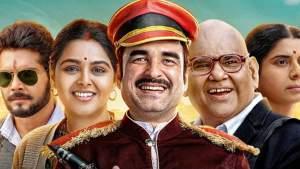 Kaagaz movie review: పంకజ్ త్రిపాఠి, మోనాల్ గజ్జర్ నట విశ్వరూపం